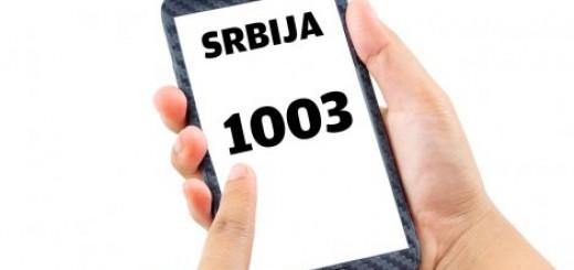 Novac na računu Vlade Srbije