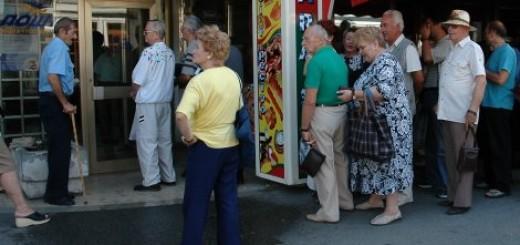 Izjednačavaju se uslovi za penzionisanje žena i muškaraca