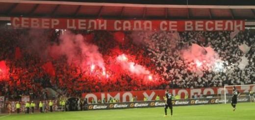 Doživotna karta za Zvezdine utakmice košta 1.945 evra!