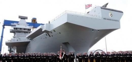 Pogledajte: Kraljica pritiskom na dugme krstila brod Video