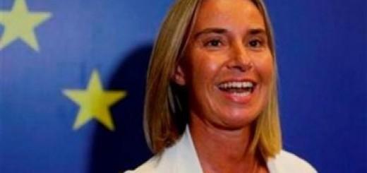 Federika Mogerini (Beta/AP)